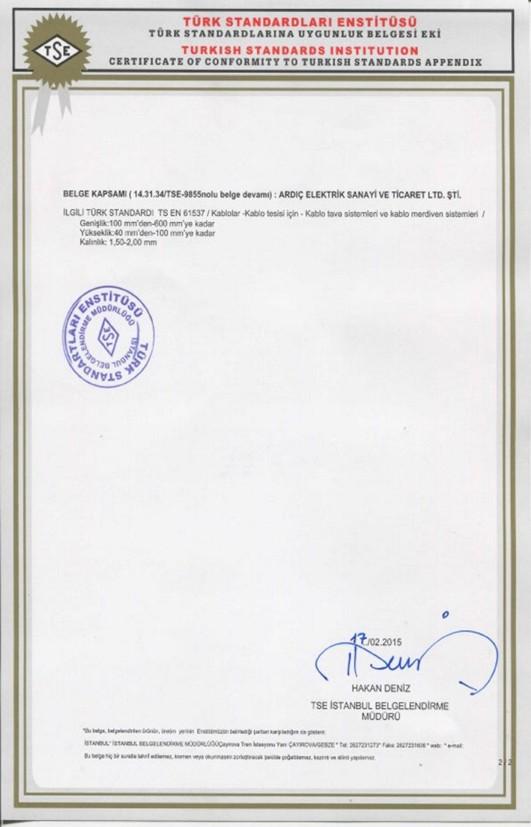 Ардъч БГ сертификати
